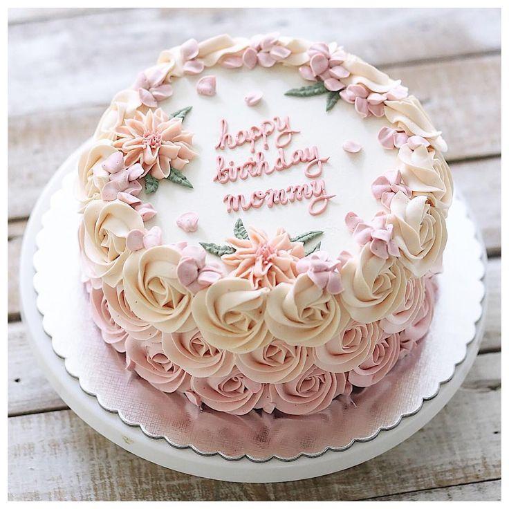 Торты кремовые картинки с днем рождения