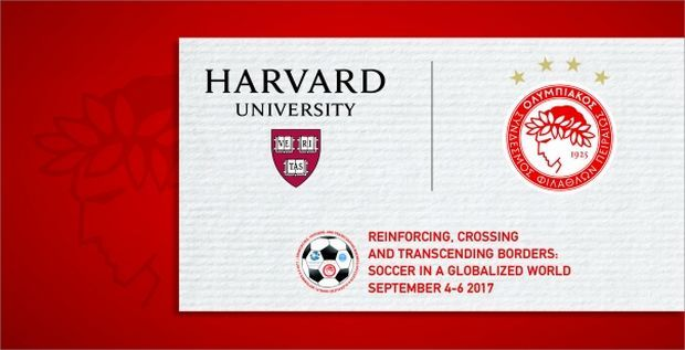 «Ενδυναμώνοντας, Περνώντας και Υπερβαίνοντας τα Σύνορα: Το Ποδόσφαιρο στον Κόσμο της Παγκοσμιοποίησης»