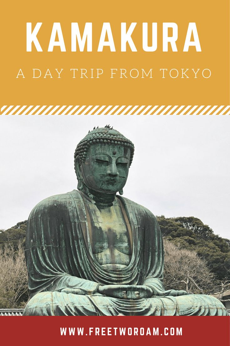 Kamakura is only an hour from Tokyo and a good place to visit if you need to escape the big city.