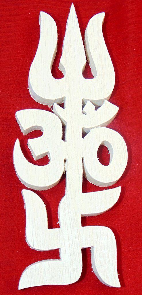 Shriparni Trishakti ( Om Swastik Trishul ) - Auspicious hindu religious symbol