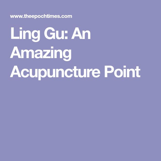 Ling Gu: An Amazing Acupuncture Point