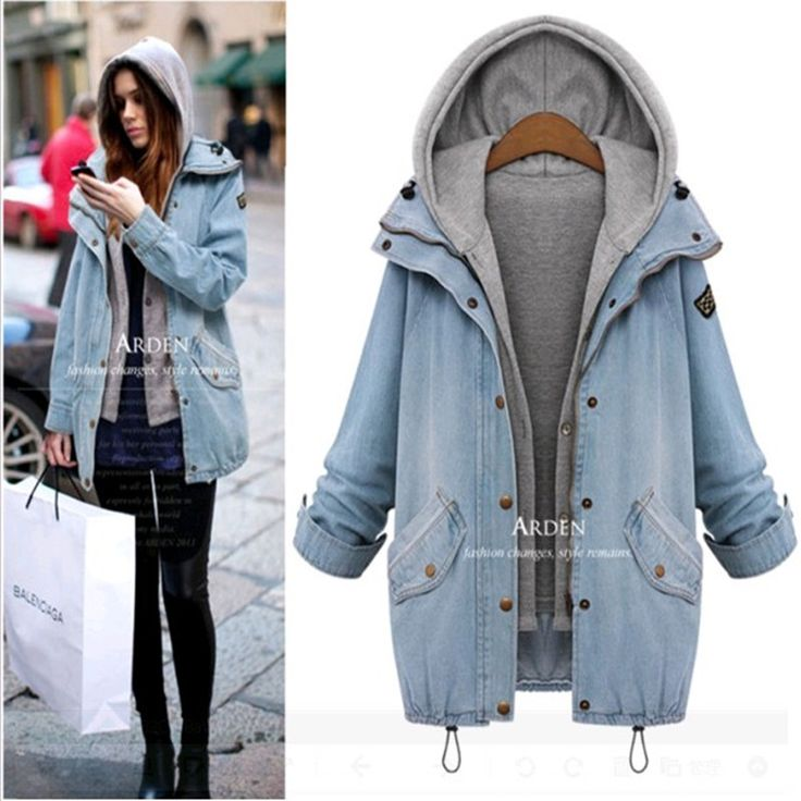 Women Loose Hooded Denim Jacket Was Thin Vest Two-Piece Suit