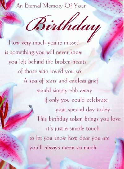 Happy Birthday Quotes To My Daughter Sentimental Stuff Happy
