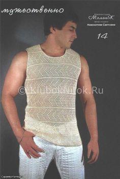 Мужская майка на лето | Вязание крючком | Вязание спицами и крючком. Схемы вязания.