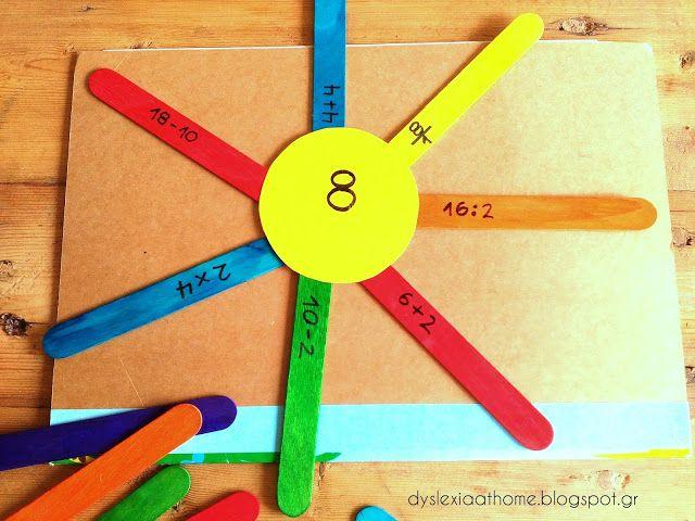 Ισότητες στα Μαθηματικά με έναν ήλιο! Πράξεις για δυσαριθμησία & δυσλεξία!