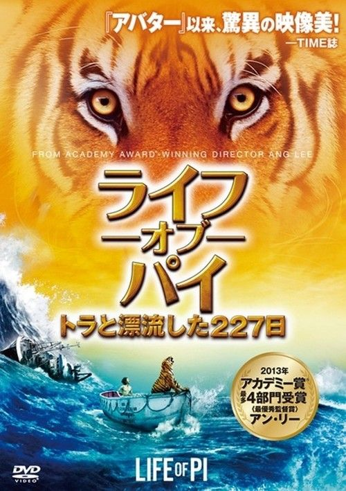[[>>720P<< ]]@ Life of Pi Full Movie Online 2012 | Download  Free Movie | Stream Life of Pi Full Movie Download on Youtube | Life of Pi Full Online Movie HD | Watch Free Full Movies Online HD  | Life of Pi Full HD Movie Free Online  | #LifeofPi #FullMovie #movie #film Life of Pi  Full Movie Download on Youtube - Life of Pi Full Movie