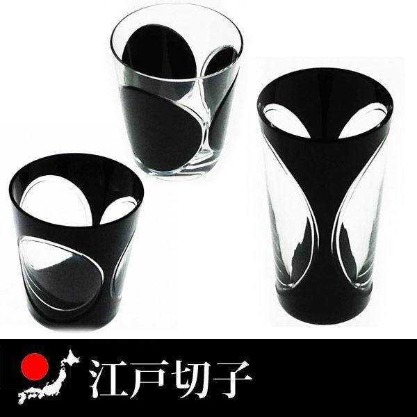 【日本の伝統・江戸切子シリーズ】moonグラス 黒