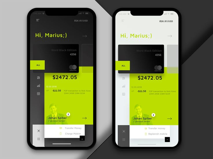 https://dribbble.com/shots/4301862-Banking-App/attachments/980988