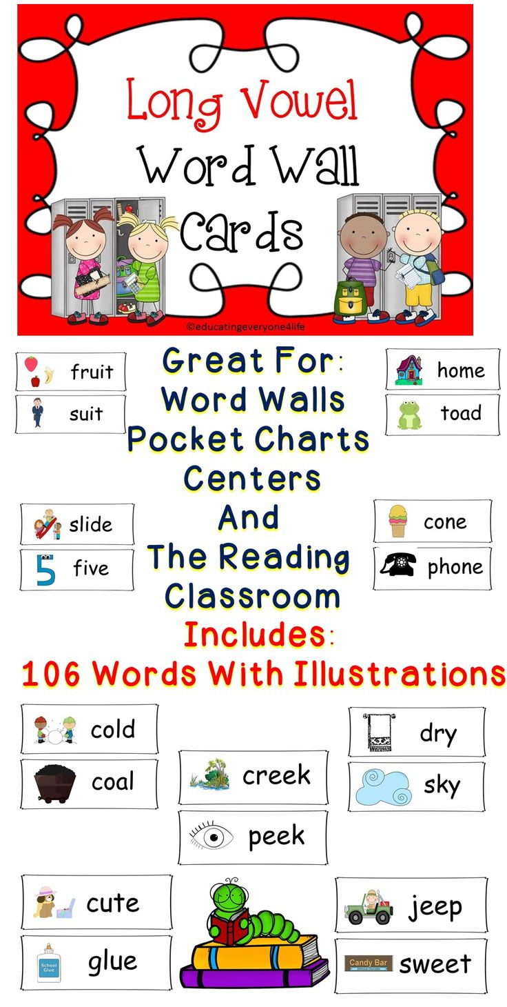 LONG VOWEL SOUNDS WORD WALL CARDS - Great for word walls, pocket charts, centers, and building reading readiness skills. Each word includes an illustration. #tpt #reading #literacy