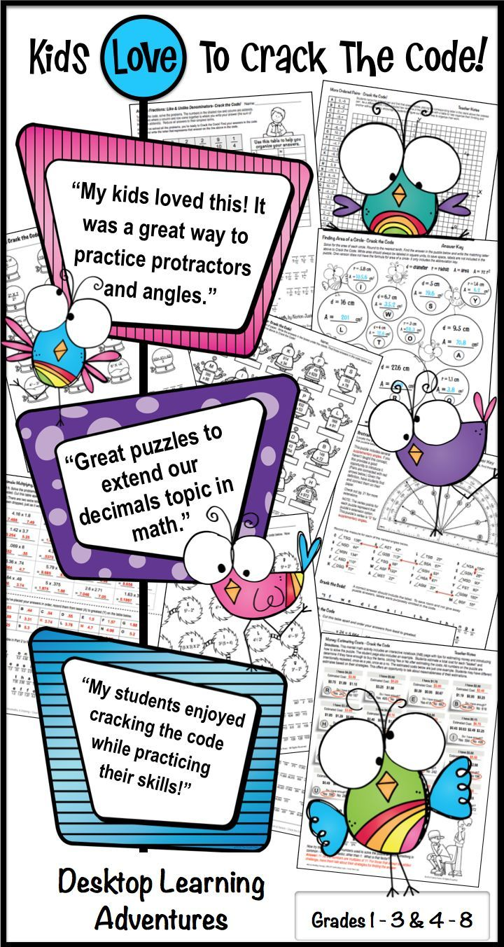 Students love these fun, self-correcting math activities. Different puzzle formats that are great for Centers • Go-to Activities • Fun Class Challenge • Small Group Challenges • Test Prep • Homework • Sub Days • RTI Gr 1-3 & 4-8 $