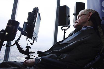 Хокинг поддержал идею создания мирового правительства http://mnogomerie.ru/2017/03/09/hoking-podderjal-ideu-sozdaniia-mirovogo-pravitelstva/  Стивен Хокинг Британский ученый Стивен Хокинг поддержал идею создания мирового правительства. Об этом физик рассказал в интервью The Times. По мнению ученого, в настоящее время мир находится под угрозой уничтожения в результате биологической или ядерной войны. Это является проявлением свойственной человеку агрессии, которая ранее способствовала…
