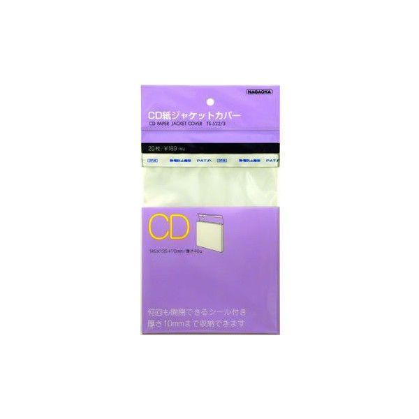 Nagaoka Music CD Paper Jacket Cover No.TS-522-3 Pack of 20 Japan #Nagaoka