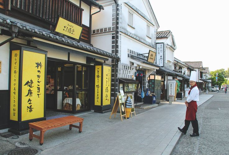 A small yet beautiful town where you can find almost anything cultural about Japan.