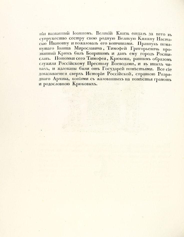 p0117.jpg (1200×1545)