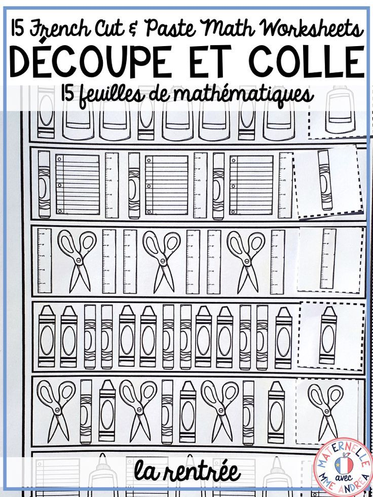 15 FRENCH cut-and-paste no-prep math sheets, perfect for your kindergarten students! These sheets are great to leave for a substitute teacher, or to use as a conclusion to a related lesson. You will find worksheets that help students practice counting (1-10), ordering numbers (forwards and backwards), patterning, ordering quantities, 10 frames, and ordering by size in this school-themed pack. Just print and go!