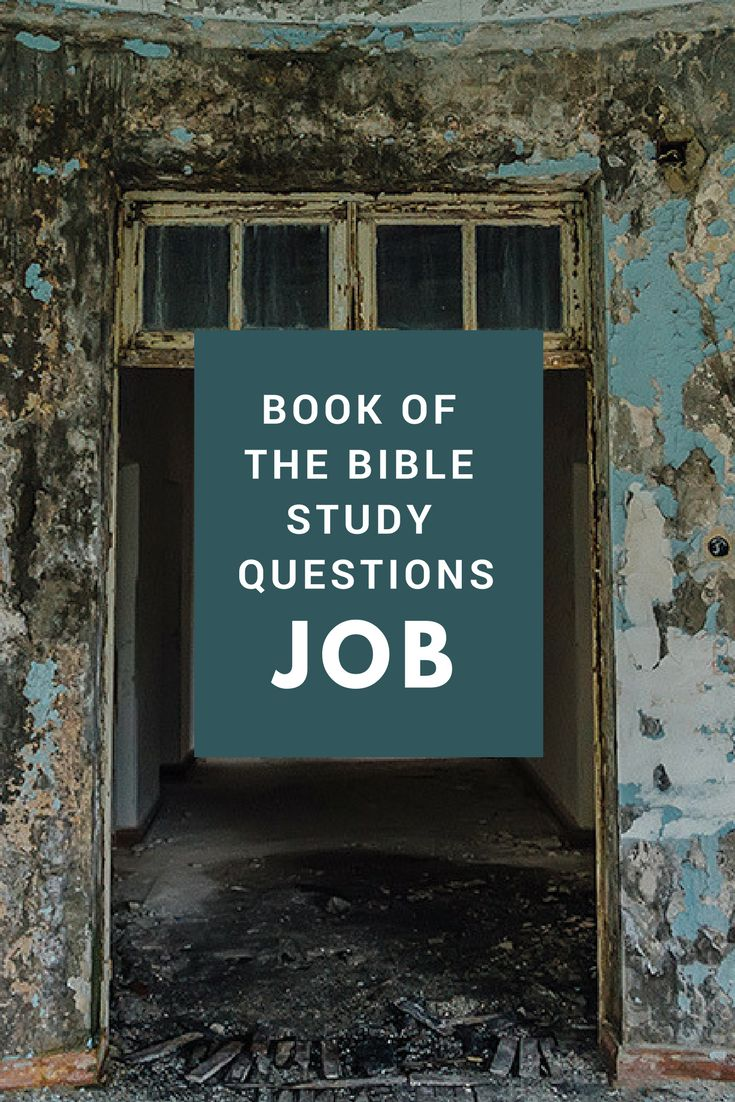 Introduction to the Book of Job - ThoughtCo