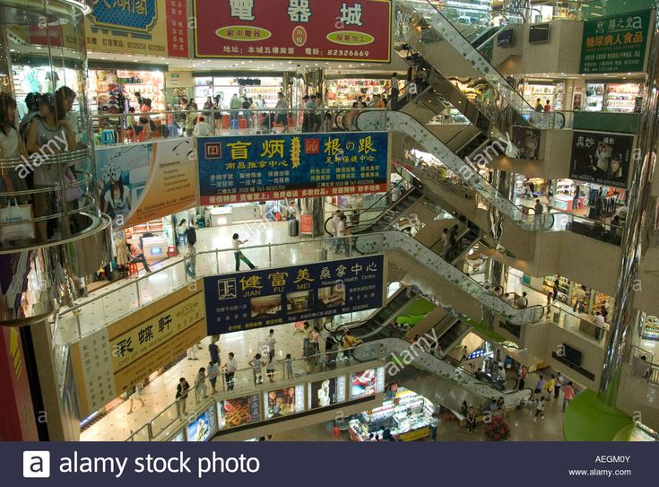 Lo Wu (Luo Hu) Commercial City Shopping Mall Plaza in Shenzhen China Stock Photo