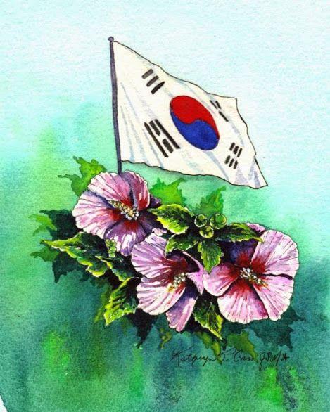 A flor nacional da Coreia é a Mugunghwa, rosa de sharon. Todos os anos, de julho a outubro, uma profusão de flores Mugunghwa surgem todo o país. Diferente da maioria das flores, a Mugunghwa é extremamente tenaz e capaz de suportar tanto ferrugem (praga) como insetos. O significado simbólico da flor deriva da palavra mugung coreana, ou seja, a imortalidade. Esta palavra reflete com precisão a natureza duradoura da cultura coreana, e a determinação e perseverança do povo coreano.