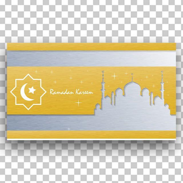 فن الورق رمضان كريم بطاقات المعايدة Paper Art Ramadan Kareem Greeting Cards