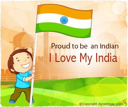 Dgreetings - I Love India Cards
