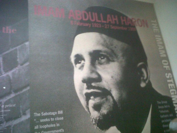 Imaan Abdullah Haroon
