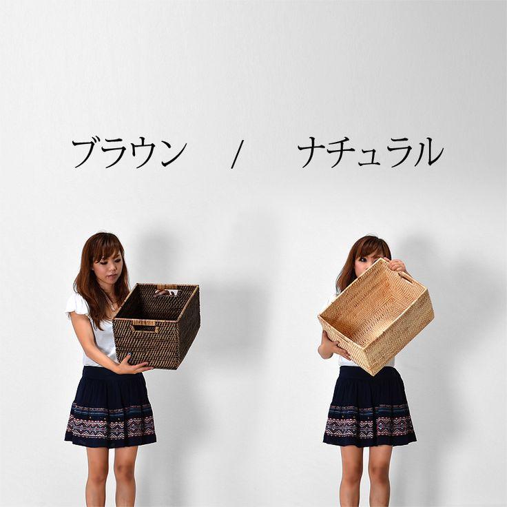 【楽天市場】送料無料 ロンボク ラタン マガジンバスケット アジアン雑貨:CORIGGE MARKET