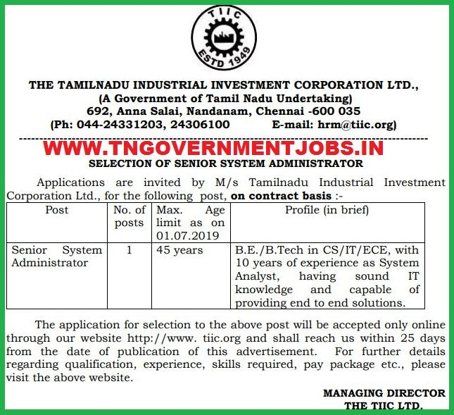 Tn Tiic Chennai Senior System Admin Recruitment Tamil Nadu