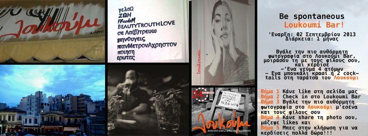 #diagonismos #διαγωνισμός #cocktails #photos #photo_contest #bespontaneous #plateia_avyssinias #monastiraki