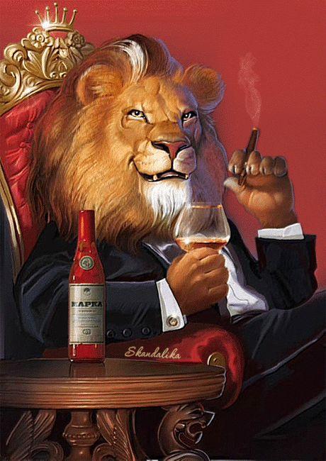 Открытка смешная лев