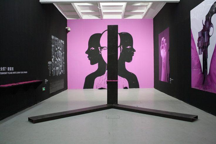肖鲁 XIAO LU -art -2012 - what is feminism?什么是女权?