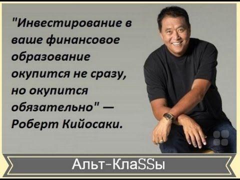 Заработок в Интернет и Другое)) Альт КлаSSы. маркетинговый план