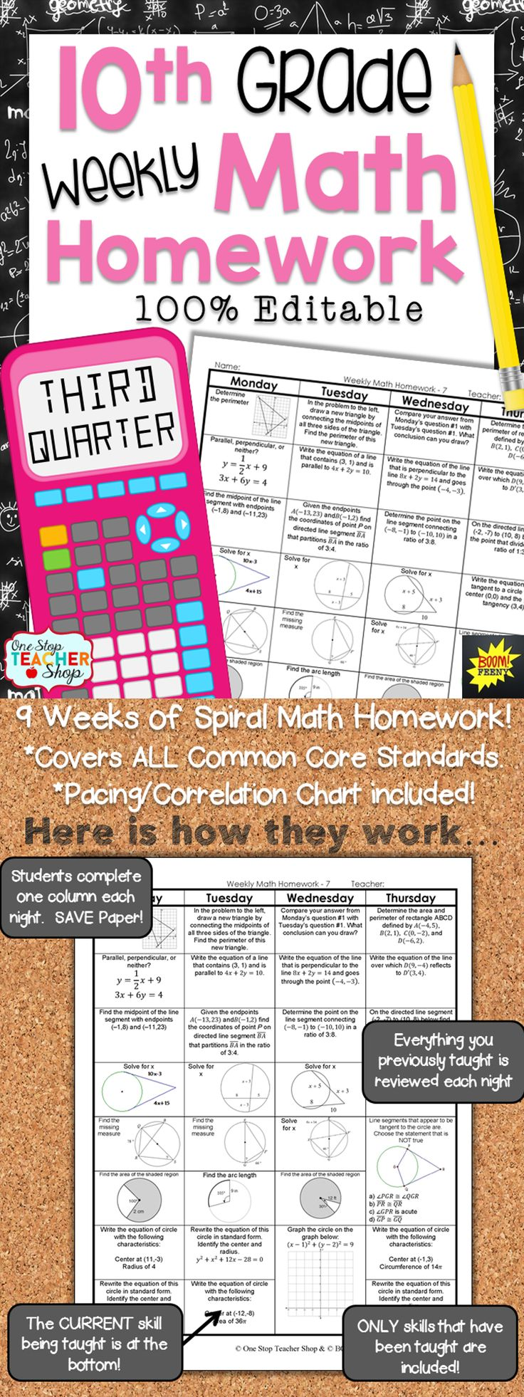 TENTH GRADE Geometry Spiral Math Homework, Warm up, or Math Review for the THIRD QUARTER!! -- 100% EDITABLE -- Aligned with the High School Common Core Geometry Standards. ANSWER KEYS included. Paid