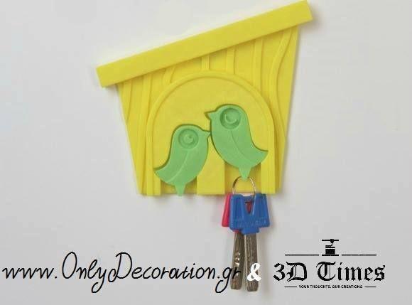 Διαγωνισμός Only Decoration με δώρο μια κλειδοθήκη - κλουβί σε τρισδιάστατη εκτύπωση - https://www.saveandwin.gr/diagonismoi-sw/diagonismos-only-decoration-me-doro/