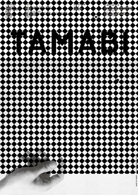 Tamabi-art-ads-by-Kenjiro-Sano-7