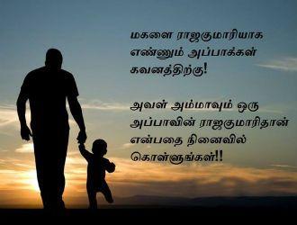 No.1 Tamil website in the world | Tamil News Paper | Tamil Nadu Newspaper Online | Breaking News Headlines, Latest Tamil News, India News, World News,tamil news paper - Dinamalar