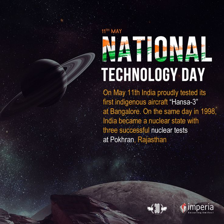 """National Technology Day: On May 11th India proudly tested its first indigenous aircraft """"Hansa-3"""" at Bangalore. On the same day in 1998, India became a nuclear state with three successful nuclear tests at Pokhran, Rajasthan #NationalTechnologyDay #ImperiaStructures"""