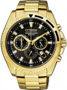 Relógio Citizen na Loja de Relógios TTime