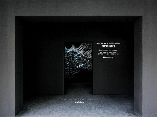 GENTLE MONSTER SHOWROOM / NEN / SEOUL, SOUTH KOREA