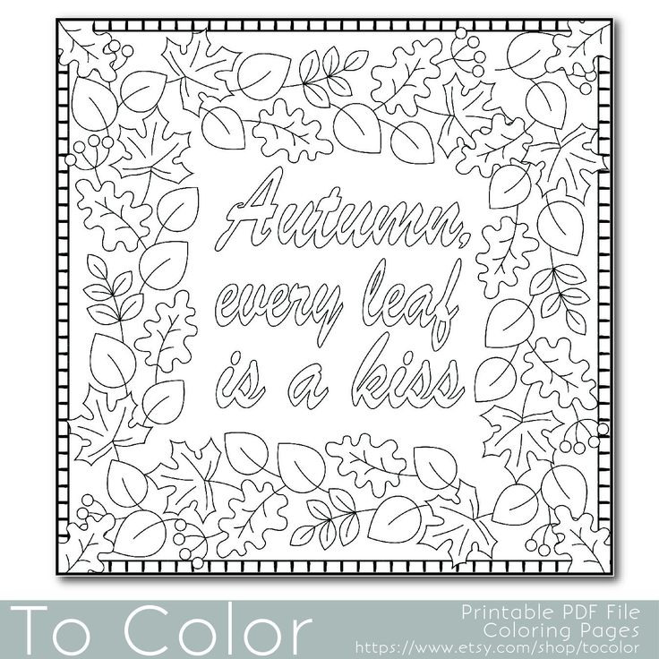Autumn Leaves Coloring Page For Adults PDF JPG Instant Download Book