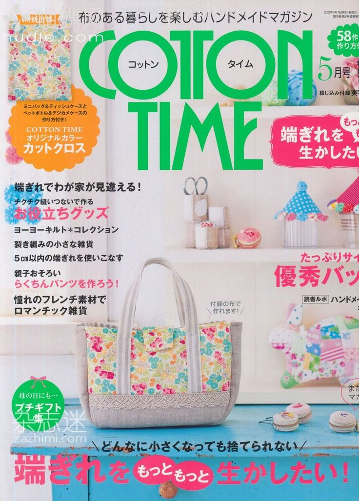 Cotton Time 2012-5 (to download)