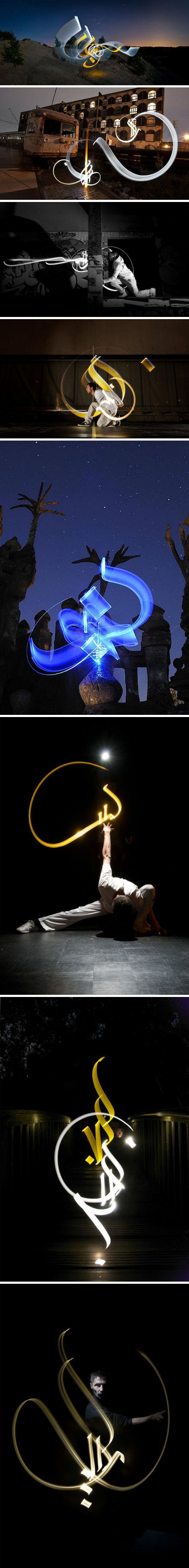 WOW .. Arabic Calligraphy Light Photography :)
