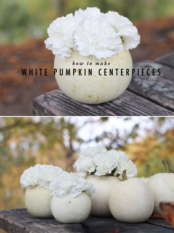 DIY: How to make white pumpkin centerpieces - Brooklyn Bride - Modern Wedding Blog