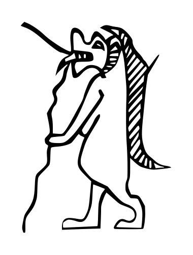 Head: Feline – Lion mane, Hippo, Multiple. Upper Torso: Crocodile on back, Breast, Hippo. Lower Torso: Legs – Paws, Hippo, Crocodile on back. Egyptian Museum, Cairo. Accession Number: CG 9434 = JE 30032 © 2016 Ancient Egyptian Demonology Project 2K, Swansea University. Datenbank demonthings.com