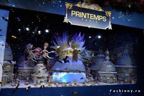 Рождественские витрины универмага Printemps 2015