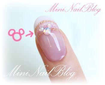 Hidden Mickey Bling - perfect manicure for a Disney Wedding: