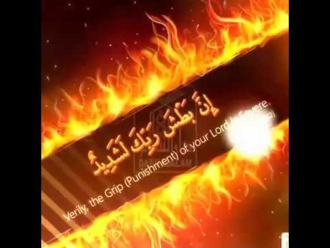 Extremly Powerful Ruqyah & Dua against Jinn, Shaitan, Black