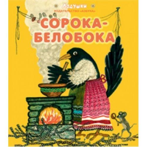 Первые книги малыша. Развитие ребенка - Магазин Няня.ру