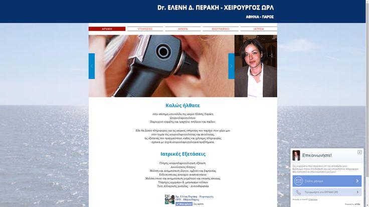 Dr. Elena Peraki