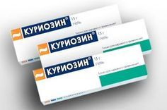 аптечные кремы для лица