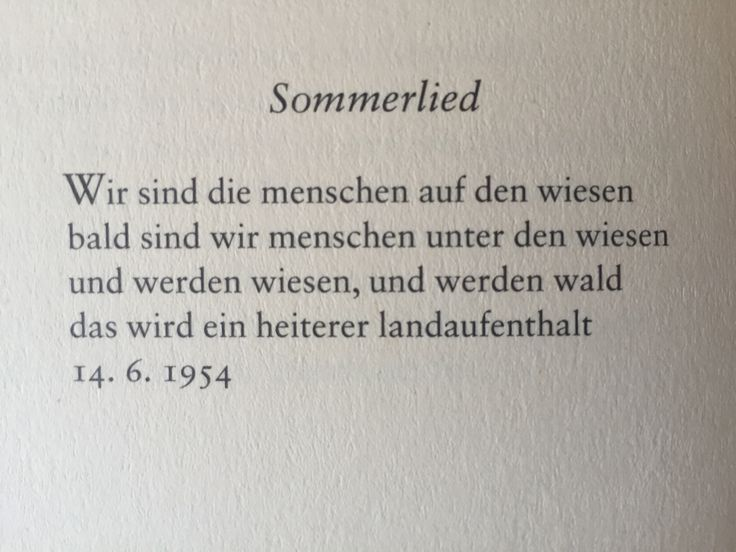 """Summer song"" by Ernst Jandl"